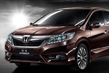 Desain Mobil Honda City 2015 Mirip Honda Jazz