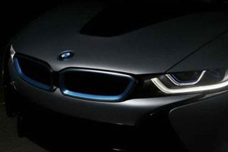 Mobil BMW i8, Punya Lampu Laser Canggih