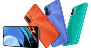 Spesifikasi Xiaomi Redmi 9T (6GB+128GB) 48MP